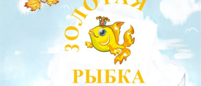 ФОК Светлогорский