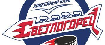 Калининградские хоккеисты показали хорошую игру