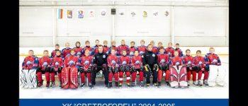 Хоккейный клуб «Светлогорец» — детский хоккей с шайбой