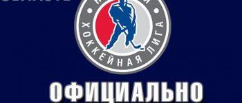 Закрытие Всероссийского фестиваля по хоккею среди любительских команд