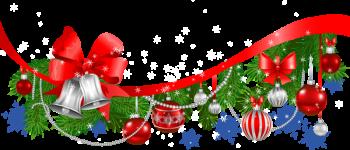 График работы в новогодние каникулы