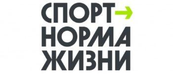 «Неделя ГТО» в России!